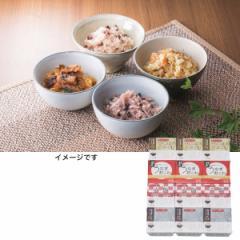 本格 おこわ12食セット 電子レンジ調理/0515