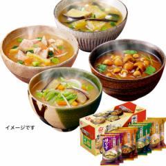 アマノフーズ 味わう おみそ汁 4種セット(8食)/77456