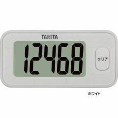 タニタ 3Dセンサー搭載歩数計健康器具 測定 ヘルスケア
