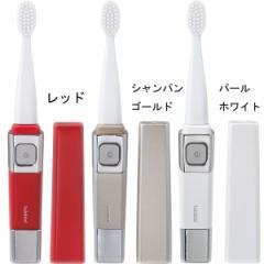 音波振動式歯ブラシ ツインバード虫歯予防 就職祝い