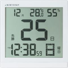 大画面クリア日めくり電波時計デジタル 温度 湿度