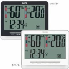 壁掛け温湿度計 タニタ デジタル温湿度計