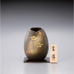 6.5号花瓶 信楽焼 モダン焼〆金華 贈り物に最適