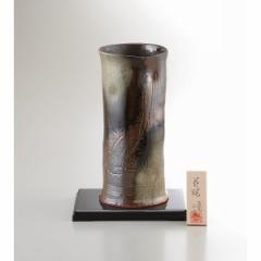 9号黒伊賀筒型花瓶 オリベ吹き 美濃焼 インテリア 和 置物 贈り物に最適