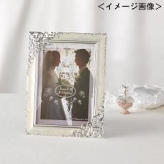 結婚祝い 写真立て フォトフレーム結婚祝い ギフト プレゼント おしゃれ 贈り物に最適