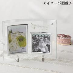 結婚祝い おしゃれ フォトフレーム 写真立て ガラスフォトフレーム 2窓 ジュエリーチャーム ギフト 贈り物