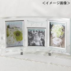 結婚祝い おしゃれ 写真立て ガラスフォトフレーム 3窓 ジュエリーチャーム ギフト 贈り物に最適