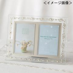 結婚祝い おしゃれ 写真立て デザインガラスフレーム 2窓結婚祝い ギフト 贈り物に最適