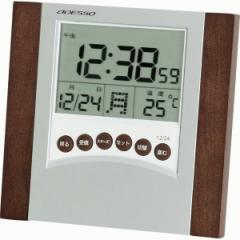 置時計 アデッソ 電波時計 電波時計 電波 時計