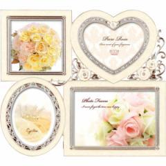 写真立て 結婚祝い ローズプレンティフレーム 記念日 贈り物に最適