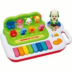 玩具 ワンワンとうーたんのいっしょに歌ってピアノ/5233