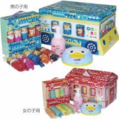 ベビー用品 出産メモリアルおむつボックス(Sサイズ)/CBO-50BS