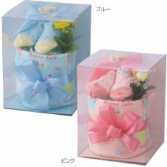 ベビー用品 出産メモリアルプチおむつケーキ アナノカフェ おむつMサイズ/OC-AB-2093