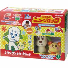 知育玩具 子供用品ニューブロック ワンワンとうーたんBOX/83115