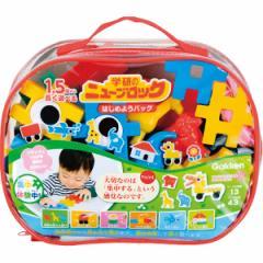知育玩具 子供用品ニューブロック はじめようバッグ/83492