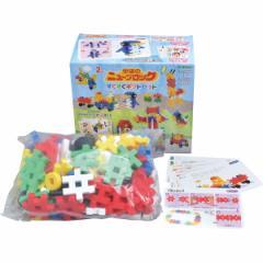 知育玩具 子供用品ニューブロック すくすくギフトセット/83494