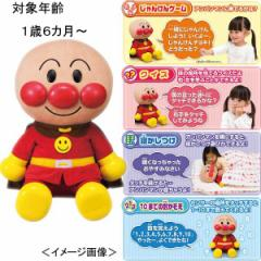 はじめてのおしゃべり48 アンパンマン 誕生日プレゼント おもちゃ/2400886