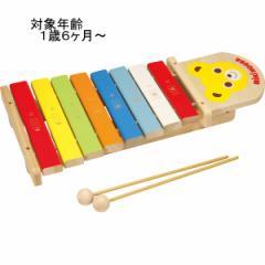 木琴シロフォン ミキハウス 誕生日プレゼント 知育玩具/16−1567−675