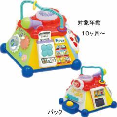 やみつきごっこボックス誕生日プレゼント 知育玩具/7770