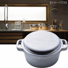 両手鍋 キング無水鍋( 24cm) IH対応 IH 無水鍋 蓋付き 鍋