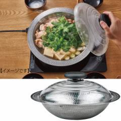 浅型鍋 ハリオ フタがガラスのIH対応 ステンレス鍋 26cm 鍋 IH対応