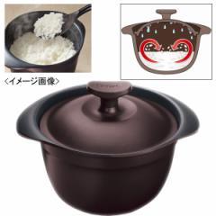 キャストライン ライスポット<3合炊き> ティファール 調理器具 IH ガスコンロ/C76595