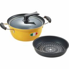 両手鍋アンナ・ロッシ 深型マルチポット(24cm)目皿 蒸し料理/AR−178