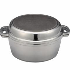 IH無水鍋(24cm)IH、ガス両方対応/
