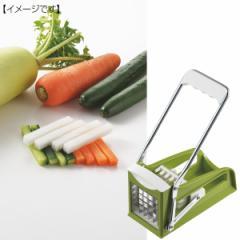 調理器具 ベジフル ワンプッシュベジタブルカッター スライス スライサー