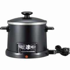 ほんわかふぇ 電気卓上串揚げ鍋フライヤー 調理器具 キッチン家電 台所用品