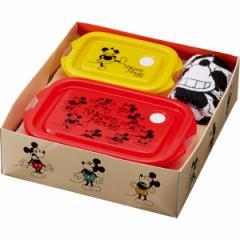 保存容器 ミッキー  フードコンテナ&おしぼりセット セット