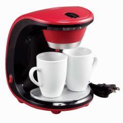 2カップコーヒーメーカー クチュールキッチン家電