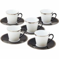 コーヒーカップセット ビギン 碗皿5客おしゃれ 人気