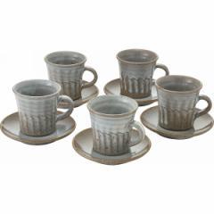 コーヒーカップ 信楽焼 白釉 碗皿5客揃陶器