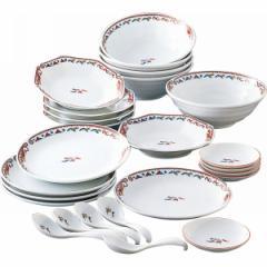 皿チンタオ 25ピース中華ホームセット食器 丼 キッチン用品