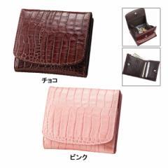 財布札入 クロコ型押し パリス レディースファッション 小物