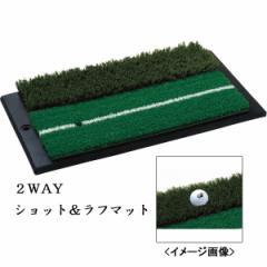 ゴルフ用品2WAYショット&ラフマットスポーツ/GV−0264
