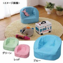 椅子キッズソファーインテリア 子供部屋/キャロル(K)BL