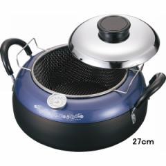 温度計付天ぷら鍋(27cm)キッチン用品 調理器具