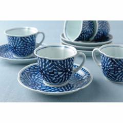 珈琲碗皿5客揃 蛸唐草絵 食器 コーヒーカップセット