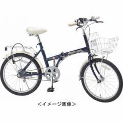 自転車 20型折りたたみ (ライト&カギ付)スポーツ アウトドア/SS−H20BS+PB−R8+PB−L2
