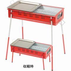 バーベキューコンロ 少煙アウトドア スポーツ 調理器具/CB−650S