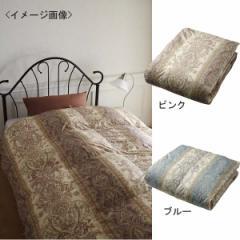 合掛けふとん 日本製ダックダウン50%インテリア雑貨 寝具