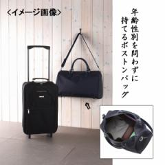 かばんボストンバッグ ヴィオレント メンズファッション 小物 ビジネス 旅行用品