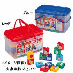 知育玩具あいうえおブロックおもちゃ ベビー キッズ/MA−50408RE