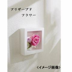 花 花飾り 壁掛け飾りプリザアレンジ フレームタイプインテリア 置物 贈り物に最適