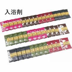 薬用入浴剤 綺羅の刻40Pバス用品 内祝い 贈り物に最適