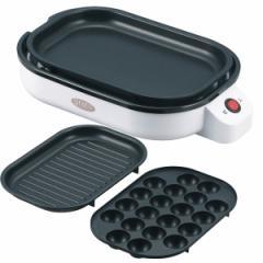 着脱式ホットプレートセット 3枚 グラート 調理家電 キッチン用品