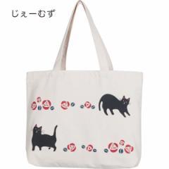 くろちく ねこらんまん帆布トートバッグ 手提げ 猫/21609561