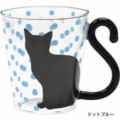 マグカップ ガラスマグ カップル 黒猫 おしゃれ ねこ コップ/AR0604120